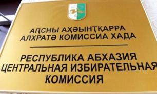 ЦИК Абхазии анонсировал повторные президентские выборы