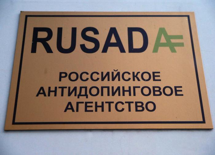 РУСАДА лишено статуса соответствия, но продолжит проверять на допинг
