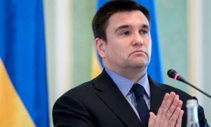 Климкин: Россия не имеет права отмечать День Победы
