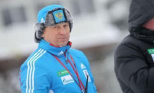 Сборная России по биатлону осталась без главного тренера