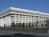 Роза Отумбаева уволит киргизский парламент