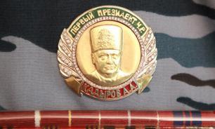 4,6 млн рублей за 20 медалей заплатит руководство Чечни