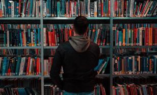 Подборка книг для саморазвития