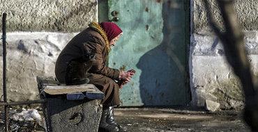 """На Украине отменены льготы для пенсионеров, чернобыльцев и даже семей """"небесной сотни"""""""