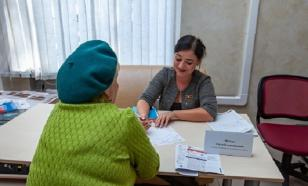 """Одиноких пенсионеров защитят от """"черных"""" риелторов"""