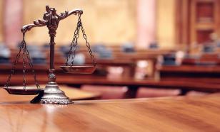 Жителю Магадана вынесли приговор за клевету в отношении следователя