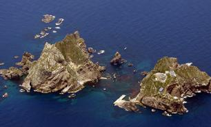Токио выразило Сеулу протест за визит властей Кореи на спорные острова