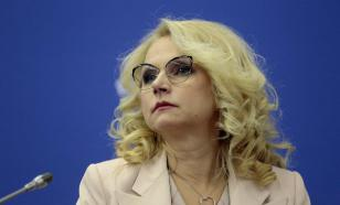 Голикова: в РФ выявлены два случая заболевания коронавирусом