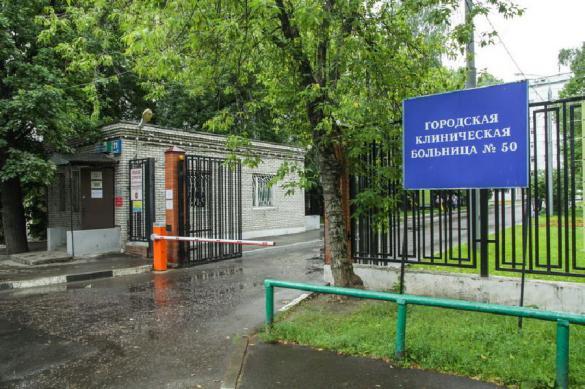 В Москве оборудовали дополнительно 450 коек для коронавирусных больных
