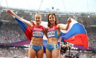 Ребрик в третий раз стала чемпионкой России