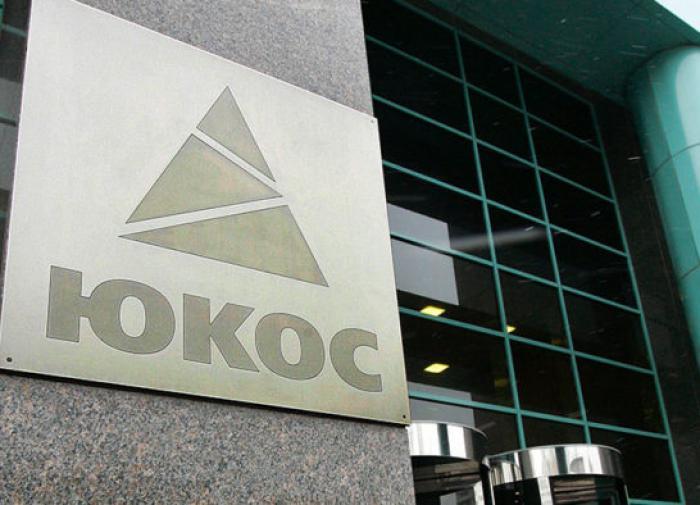 Суд отклонил одно из ходатайств России по делу ЮКОСа: что дальше?