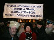 Узаконит ли Латвия русский язык?