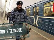 Оружие в термосе: В метро Москвы поймали опасного курьера. ВИДЕО