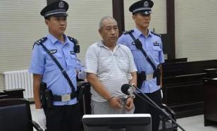 В Малайзии с помощью видеосвязи вынесли первый смертельный приговор