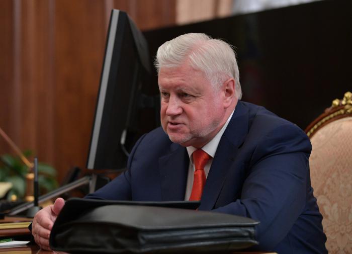 Сергей Миронов рассказал, как Владимир Путин спас его отбандитов