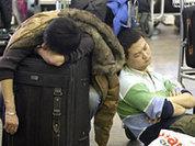 Отпуск в аэропорту по предписанию Росавиации