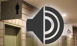 Южная Корея установит в туалетах датчики истошного крика