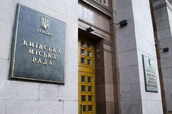 В Киеве официально будут чествовать нацистов - список утвержден
