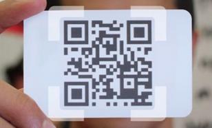 Яровая предложила внедрить QR-коды для памятников ВОВ