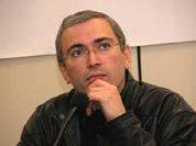 """Что """"знал"""" и чего """"не знал"""" Михаил Ходорковский"""