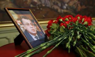 В России прощаются с убитым послом Андреем Карловым