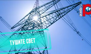 Украина отключает ЛНР электричество: Гуманитарная катастрофа? ВИДЕО
