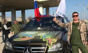 На границе Крыма и Украины СБУ задержала члена ЕР