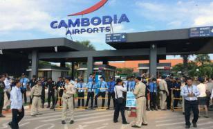 В аэропорту Камбоджи туристам придется оставить 3000 долларов