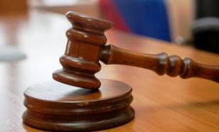 Мужчину осудили за убийство ребёнка во время стрельбы по банкам