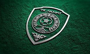 """Футбольный клуб """"Ахмат"""" отреагировал на блокировку канала в YouTube"""