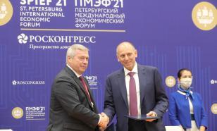Ростовская область на ПМЭФ-2021: итоги форума впечатляют
