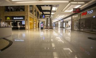 Банкиров призвали не захватывать торговые центры за долги