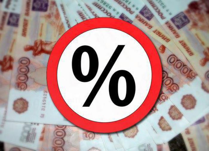 Повышение ключевой ставки не сильно ударит по гражданам и компаниям