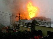 Вблизи аэропорта Сан-Франциско прогремел взрыв