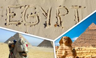 Для русских туристов в Египте построили новый город