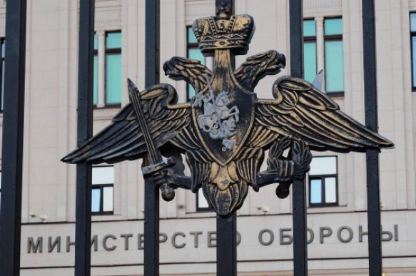 США попытаются дестабилизировать Россию - Минобороны