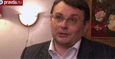 Евгений Федоров: События в Польше - часть спланированной антироссийской кампании