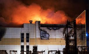 СК рассказал о ранее неизвестных деталях трагедии в Кемерове