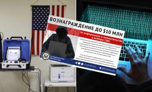 Госдеп США спамит в соцсетях, обещая награду за информацию о хакерах