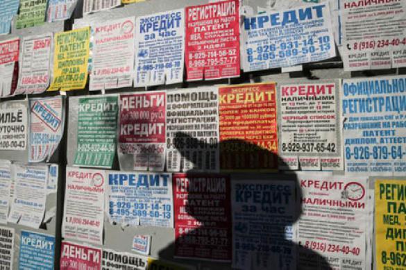 Россияне – не африканцы, им кредиты прощать не за что