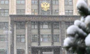 Депутат ГД раскритиковал судью Конституционного суда