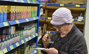 Минфин: Пенсии работающих пенсионеров индексироваться не будут