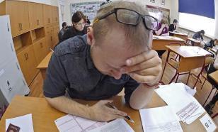 Уральские выпускники написали письмо Путину после провала ЕГЭ по английскому
