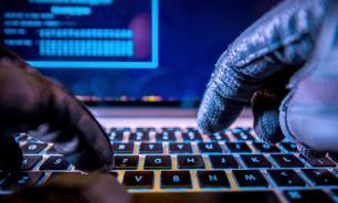 Хакеры использовали российский сайт для передачи личных данных болгар