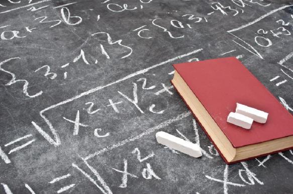 """Московских учеников приглашают в проект """"Математическая вертикаль"""""""