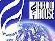 Привет из США: Freedom House желает второго тура