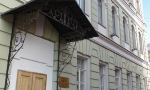 Мемориальный музей-квартира К.А. Тимирязева