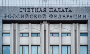 СП: 73 млрд рублей на развитие Северного Кавказа ушли в никуда