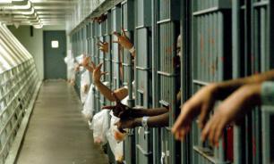 Во Франции неизвестный захватил заложников в следственном изоляторе