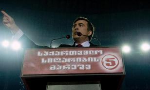 """Саакашвили намерен учить грузин """"методам борьбы"""" с действующей властью"""